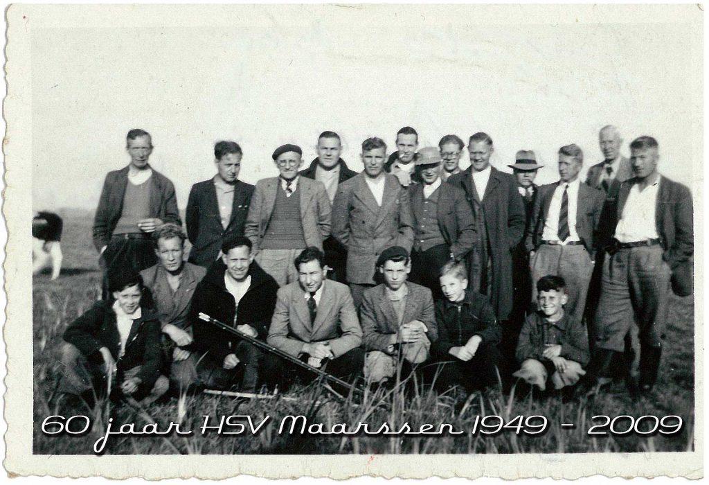 Eerste leden/oprichters hsvm